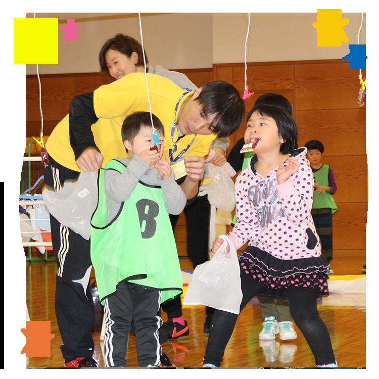 青森県弘前市 児童デイサービスすてっぷ 放課後等デイサービス・日中一時支援・福祉有償運送など